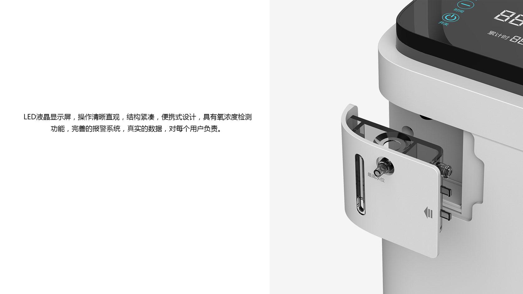 制氧气机设计3.jpg