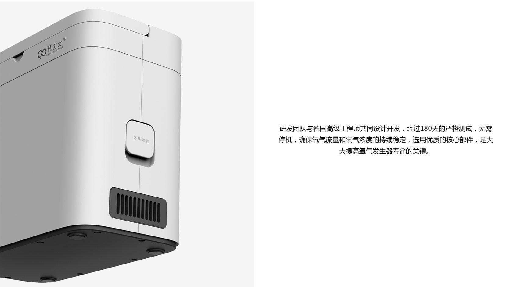 制氧气机设计4.jpg