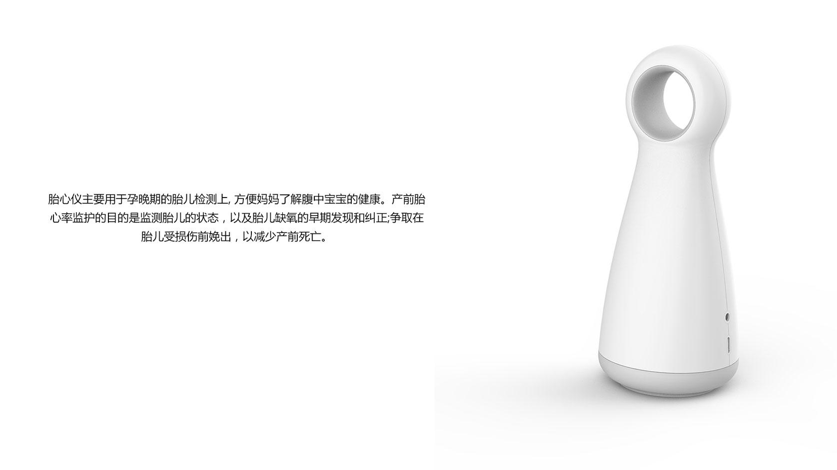 胎声仪设计2.jpg