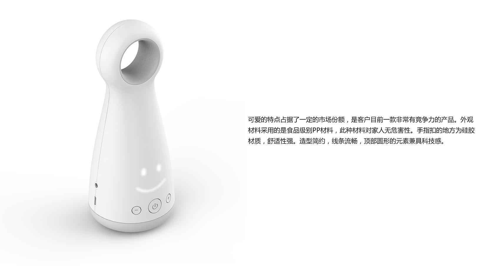 胎声仪设计4.jpg