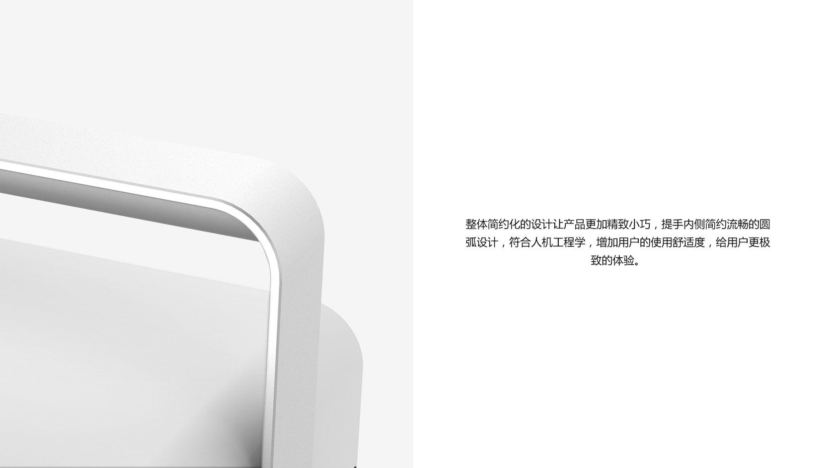 户外便携电源设计4.jpg